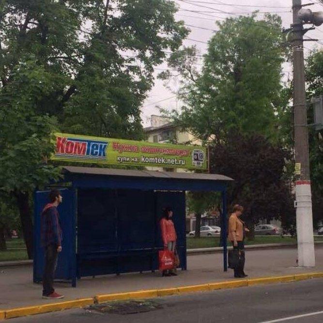 Вместо установки новых остановок власти Симферополя решили покрасить старые (ФОТО), фото-1