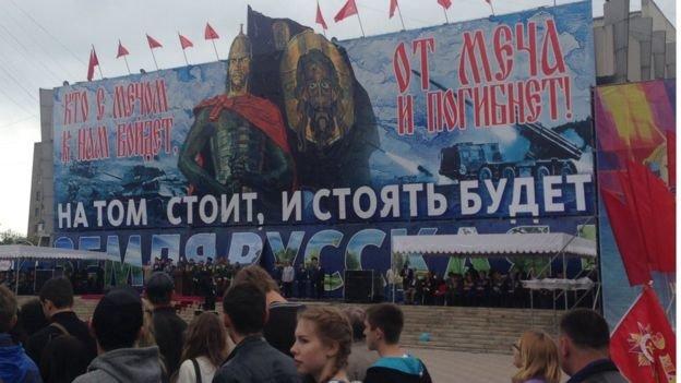 Показушные праздники в ОРДЛО: бюджетники бросали жребий, кто пойдет на три майских шествия, фото-2