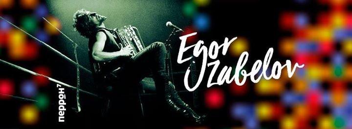 Приятный вечер в Одессе: фильм с Джудом Лоу и джаз на баяне (АФИША), фото-3