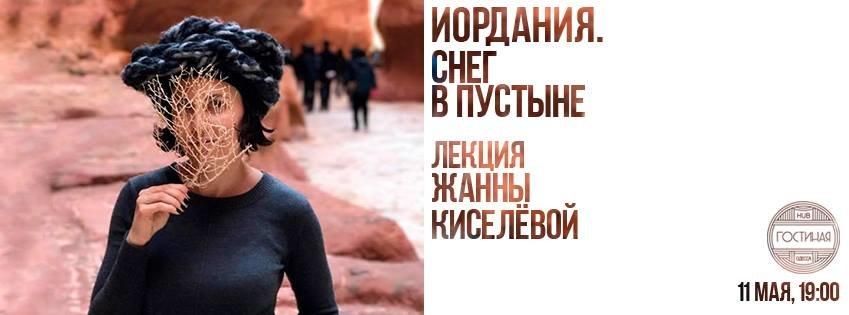 Приятный вечер в Одессе: фильм с Джудом Лоу и джаз на баяне (АФИША), фото-4