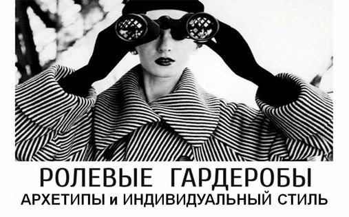 Приятный вечер в Одессе: фильм с Джудом Лоу и джаз на баяне (АФИША), фото-5