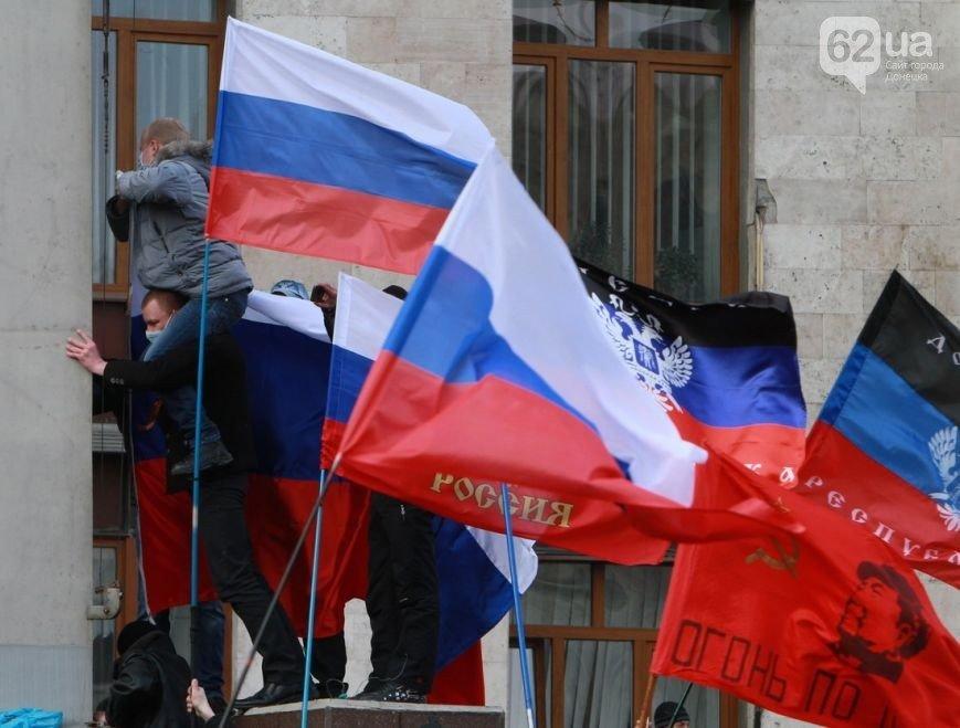 """Как российские гопники и военные начинали """"русскую весну"""" в Донецке (ФОТО), фото-1"""