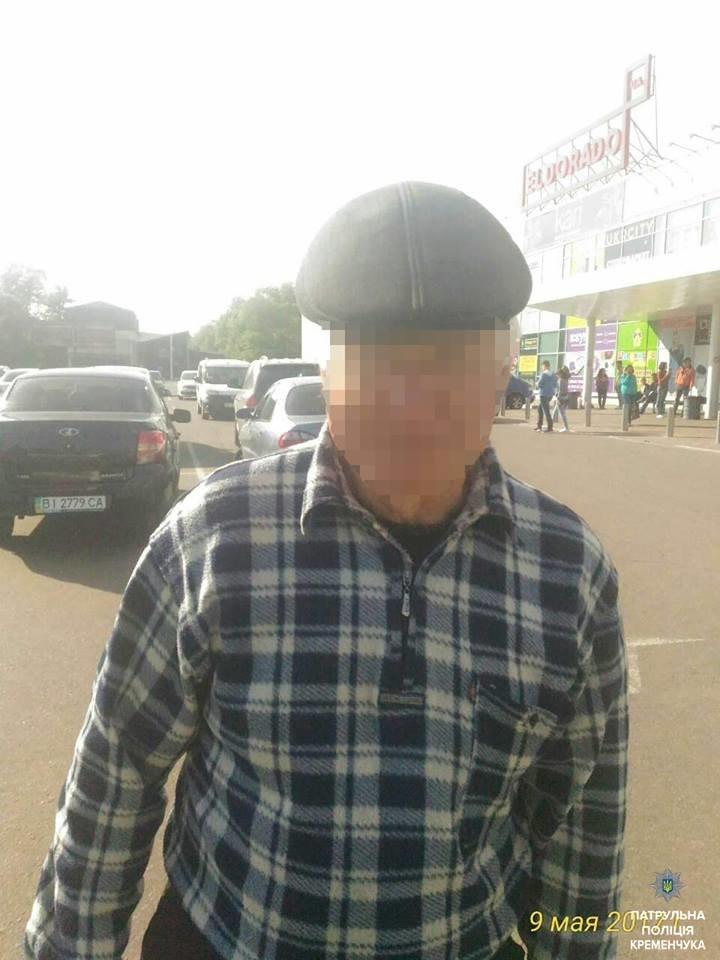 Кременчугские копы вернули домой двух потерявшихся пенсионеров, фото-1