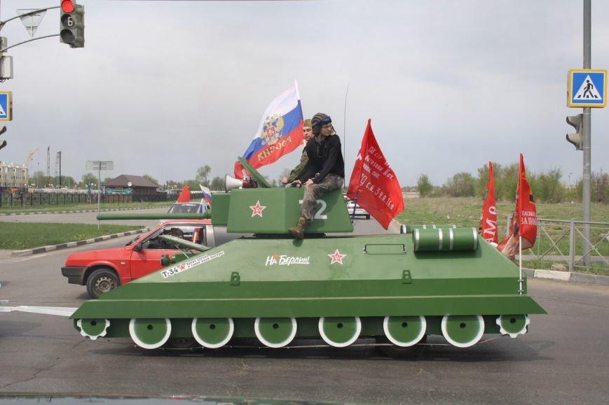 810 автомобилей проехались по Ульяновску в честь Дня Победы. ФОТО, фото-11