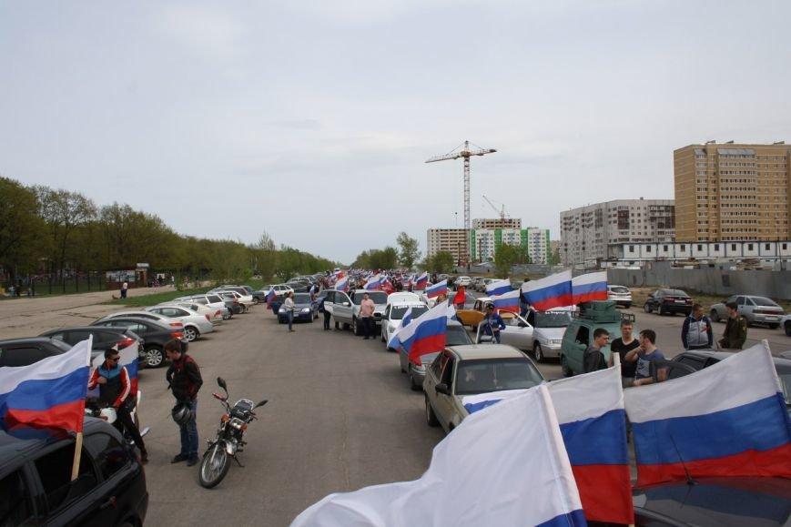 810 автомобилей проехались по Ульяновску в честь Дня Победы. ФОТО, фото-2