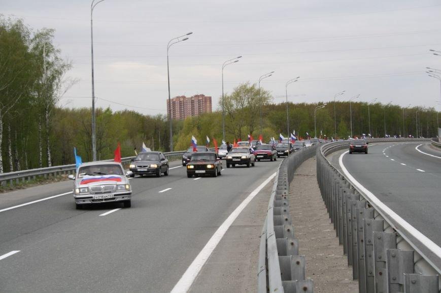 810 автомобилей проехались по Ульяновску в честь Дня Победы. ФОТО, фото-14