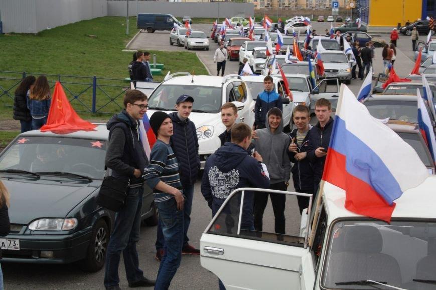 810 автомобилей проехались по Ульяновску в честь Дня Победы. ФОТО, фото-4