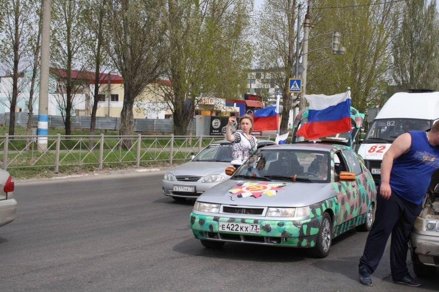 810 автомобилей проехались по Ульяновску в честь Дня Победы. ФОТО, фото-12
