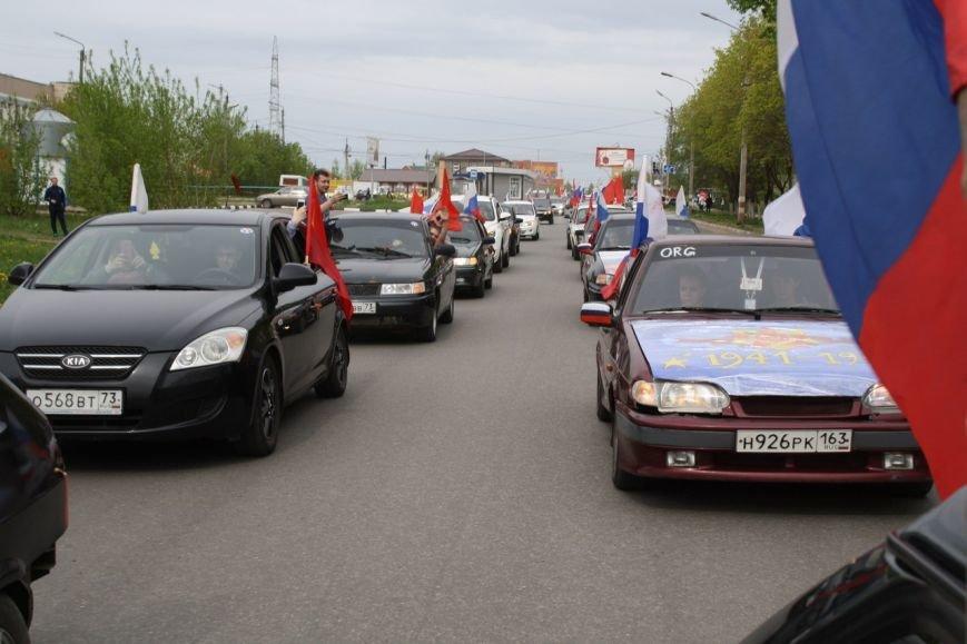 810 автомобилей проехались по Ульяновску в честь Дня Победы. ФОТО, фото-6