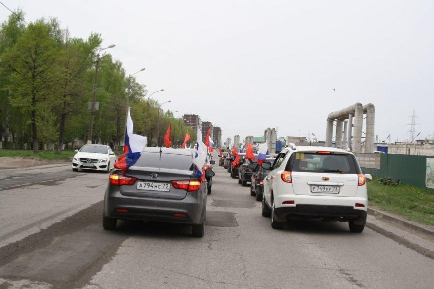 810 автомобилей проехались по Ульяновску в честь Дня Победы. ФОТО, фото-13