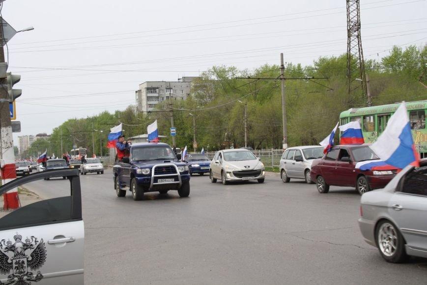 810 автомобилей проехались по Ульяновску в честь Дня Победы. ФОТО, фото-7