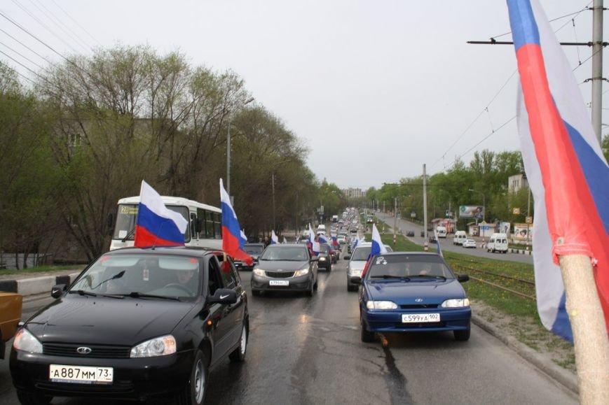 810 автомобилей проехались по Ульяновску в честь Дня Победы. ФОТО, фото-5