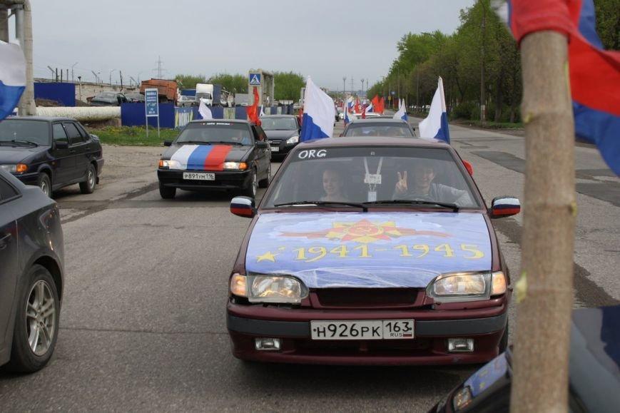 810 автомобилей проехались по Ульяновску в честь Дня Победы. ФОТО, фото-16