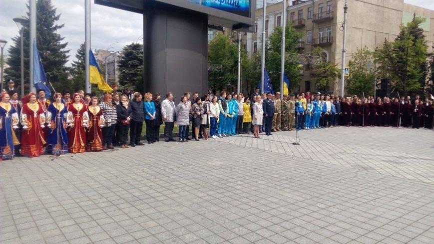 В Харькове торжественно подняли флаг Евросоюза и отметили принятие безвиза (ФОТО), фото-7
