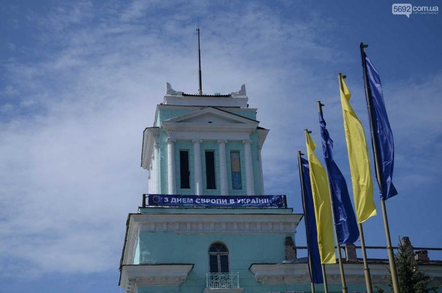 В центре Каменского прозвучал гимн Евросоюза, фото-17