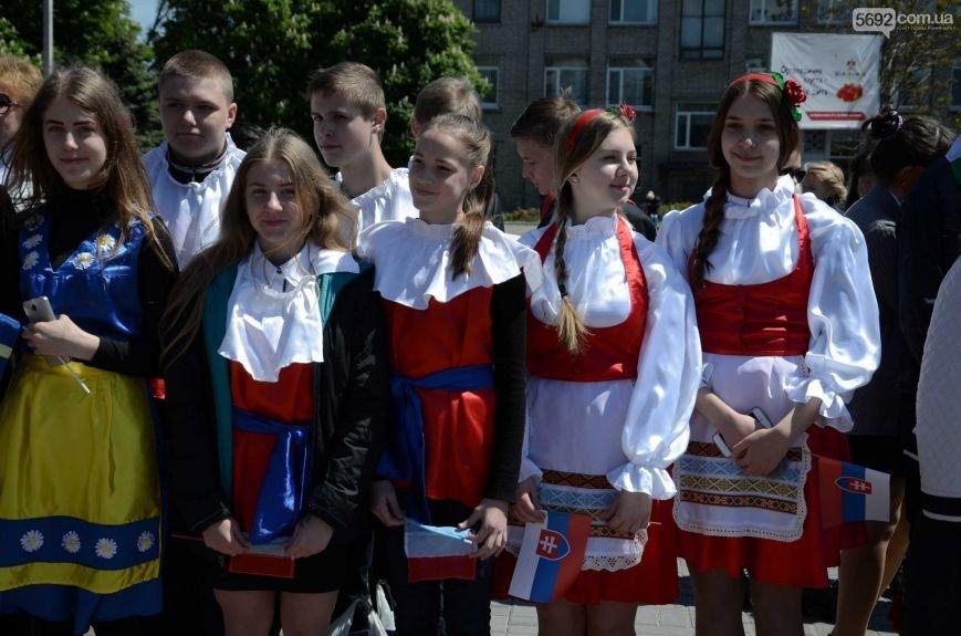 В центре Каменского прозвучал гимн Евросоюза, фото-2
