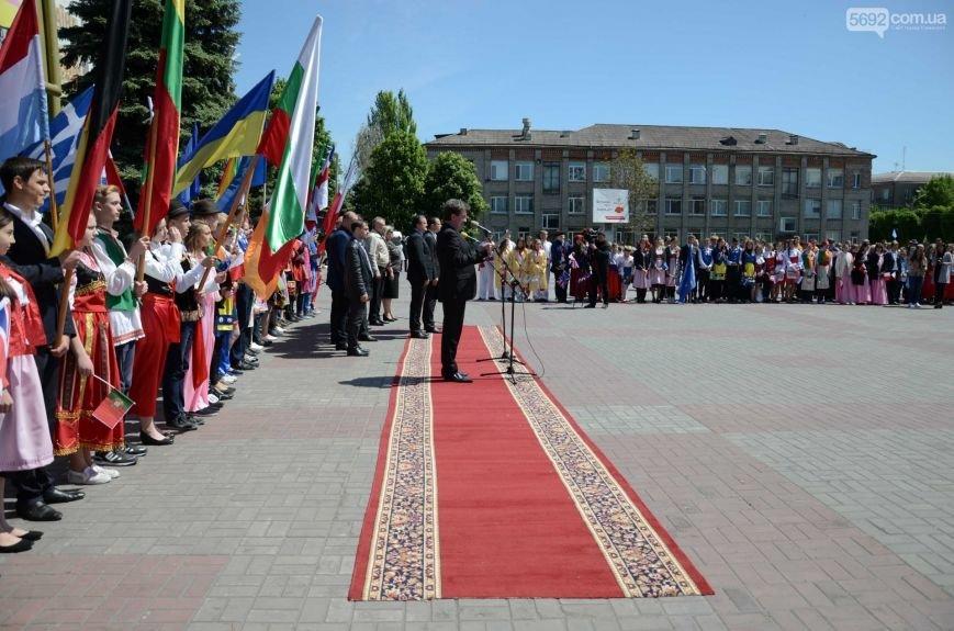 В центре Каменского прозвучал гимн Евросоюза, фото-9
