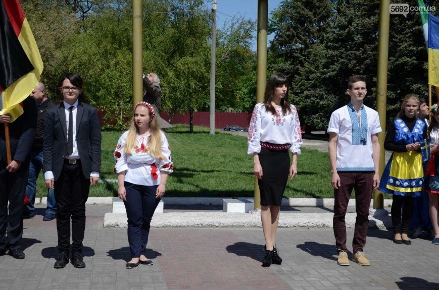В центре Каменского прозвучал гимн Евросоюза, фото-11