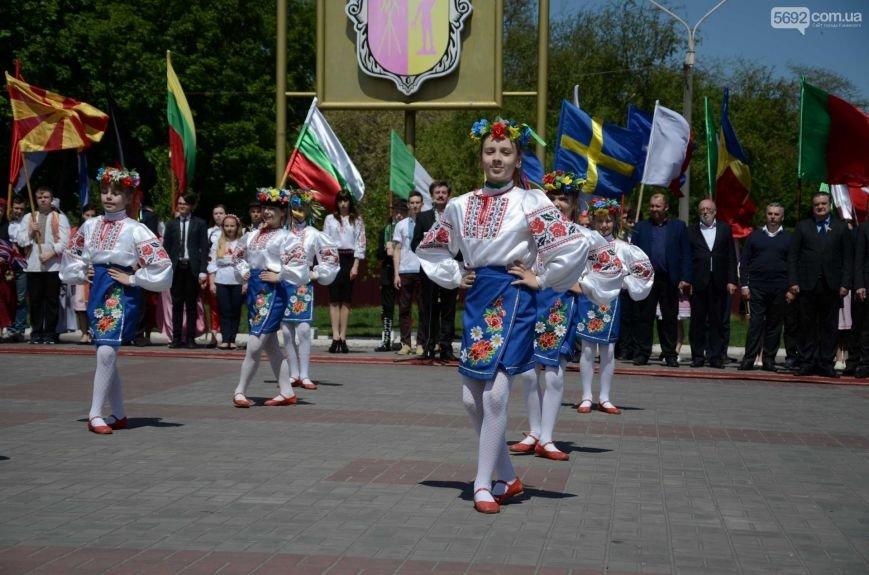 В центре Каменского прозвучал гимн Евросоюза, фото-14