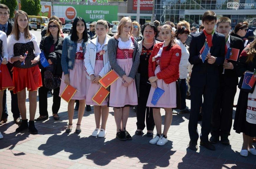 В центре Каменского прозвучал гимн Евросоюза, фото-3