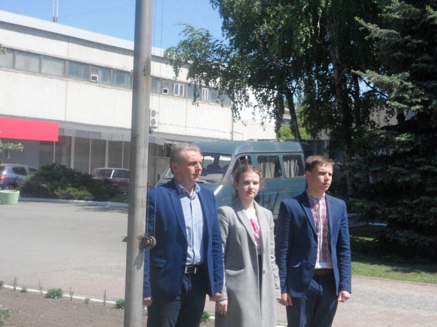 Над Новомосковском подняли флаги ЕС и Украины, фото-7