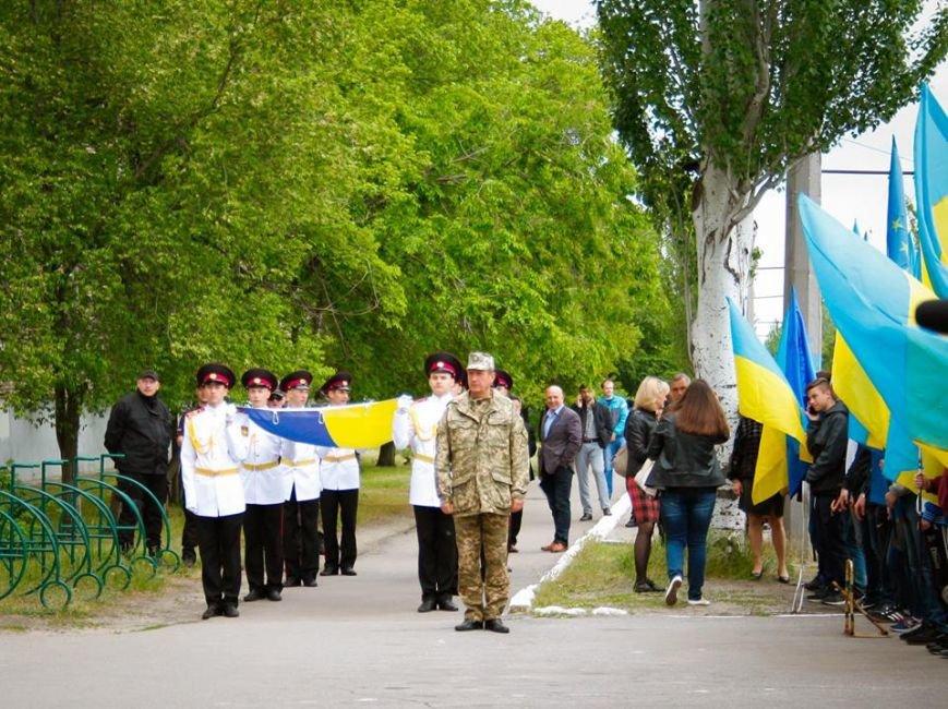 В Северодонецке отметили День Европы в Украине (фото), фото-7
