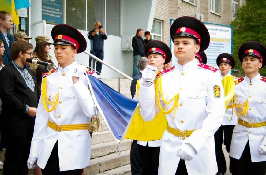 В Северодонецке отметили День Европы в Украине (фото), фото-1