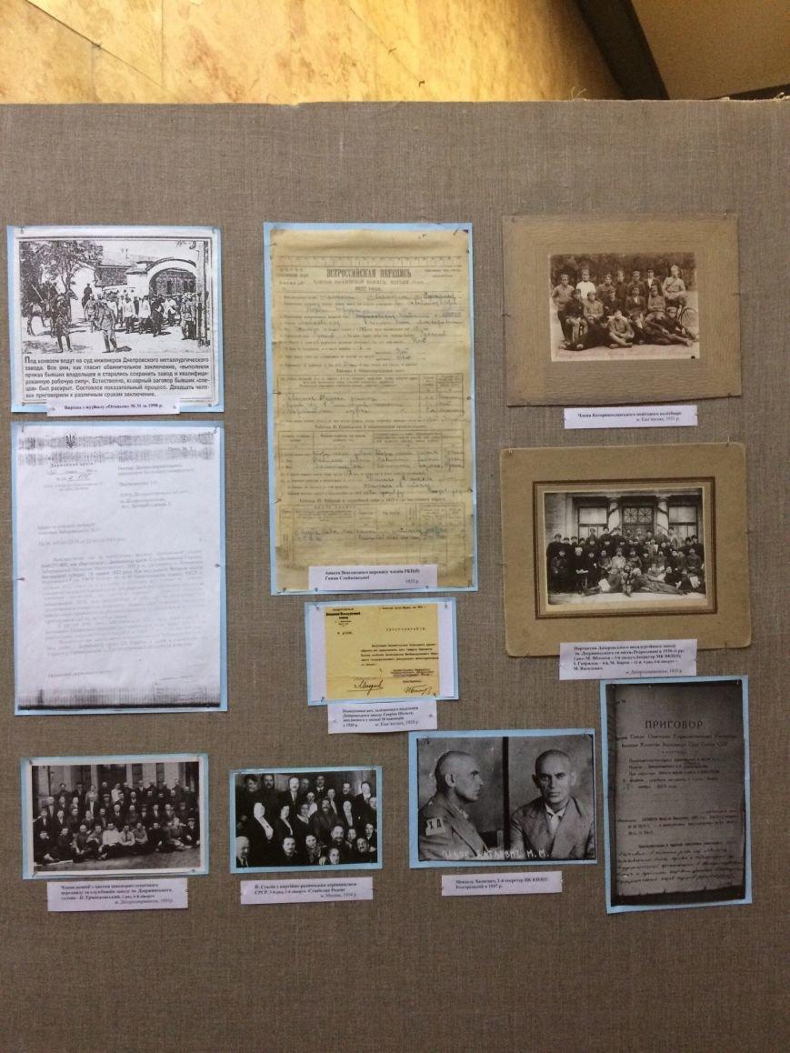 В музее Каменского открылась выставка «Заклейменные режимом», фото-1
