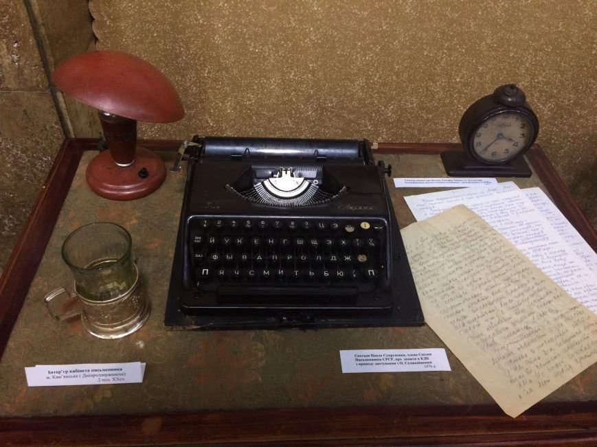 В музее Каменского открылась выставка «Заклейменные режимом», фото-3