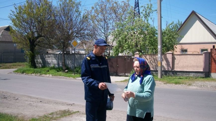 Новомосковск 0569 Животиловка 3