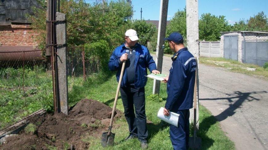 Новомосковск 0569 Животиловка 1