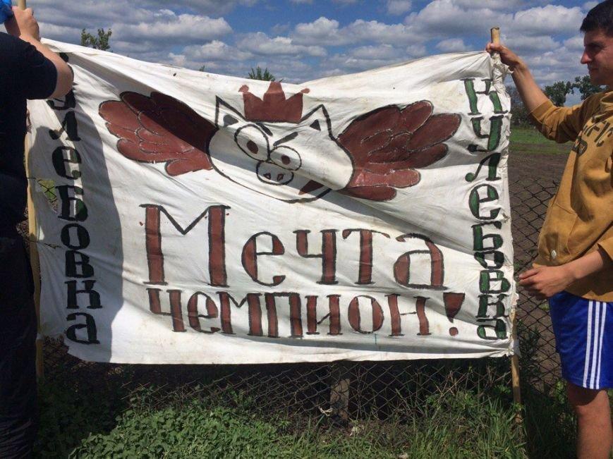 Новомосковск 0569 куку 1