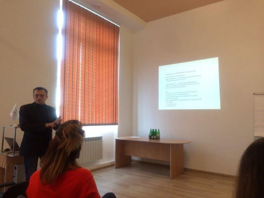IT-технології та туризм: обговорили стратегію розвитку Луцька до 2030 року (ФОТО), фото-3