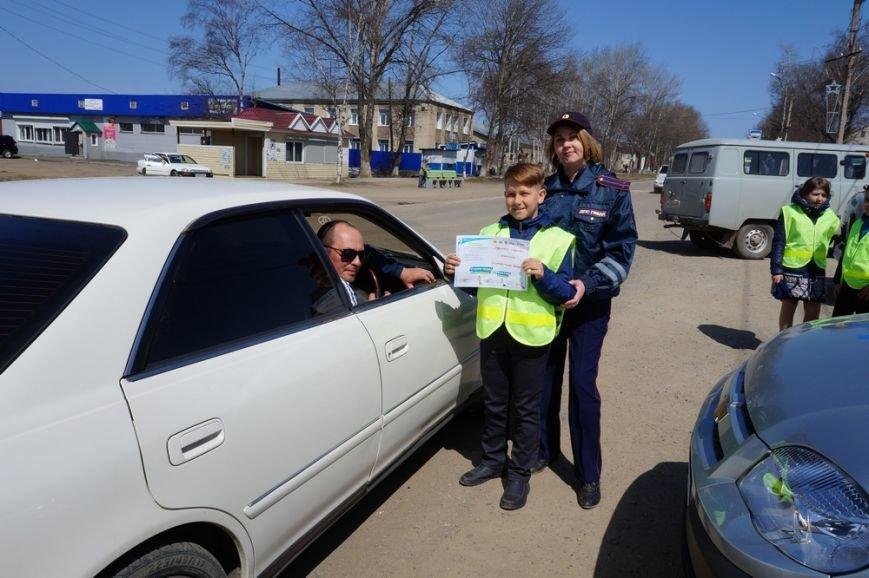 Тымовские Госавтоинспекторы и школьники присоединились к проведению недели безопасности, фото-1