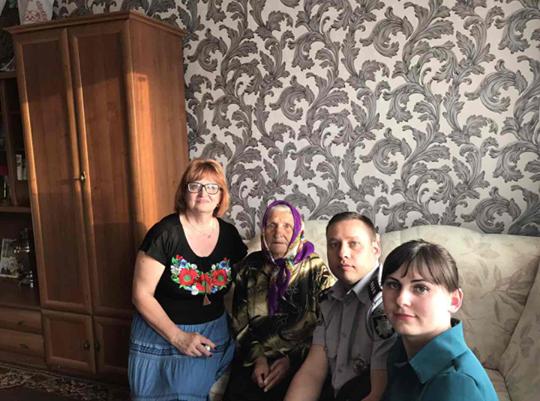 Новомосковск 0569 вет 2