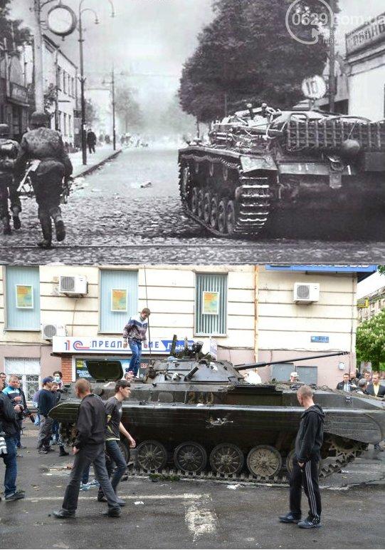 Две войны, фото-1