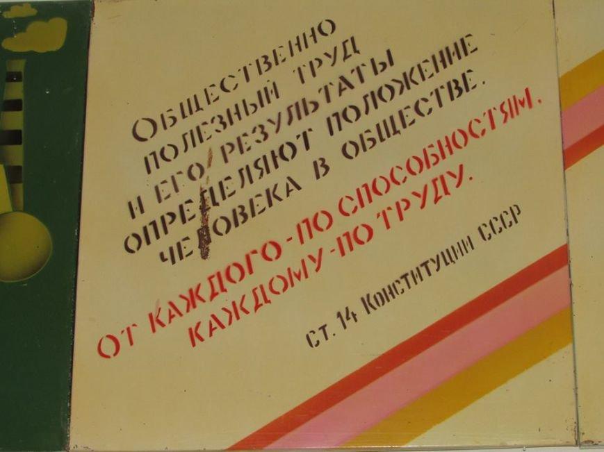 Міський голова Віктор Весельський взявся за наведення порядку у закладах освіти міста, фото-6