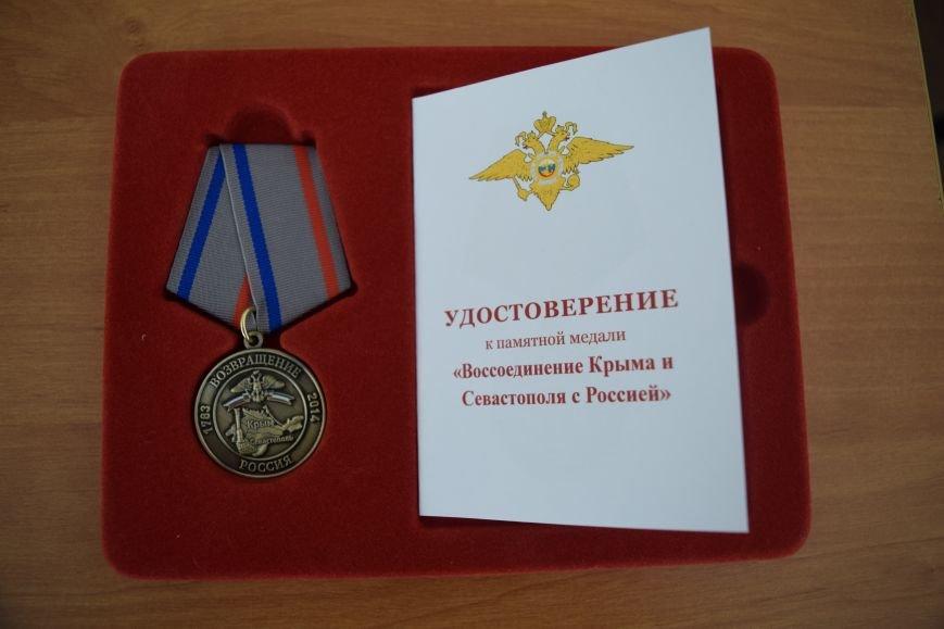 Бахарева наградили медалью «Воссоединение Крыма и Севастополя с Россией» (ФОТО), фото-1
