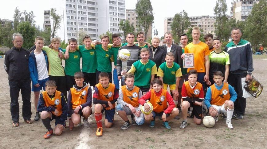 Финалисты Кубка 2017