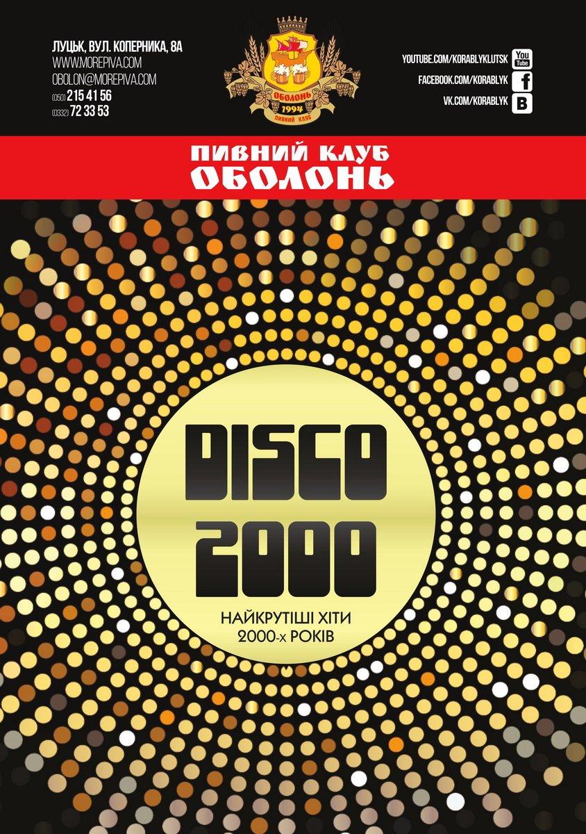 DISCO-2000-2015-1200 (1)
