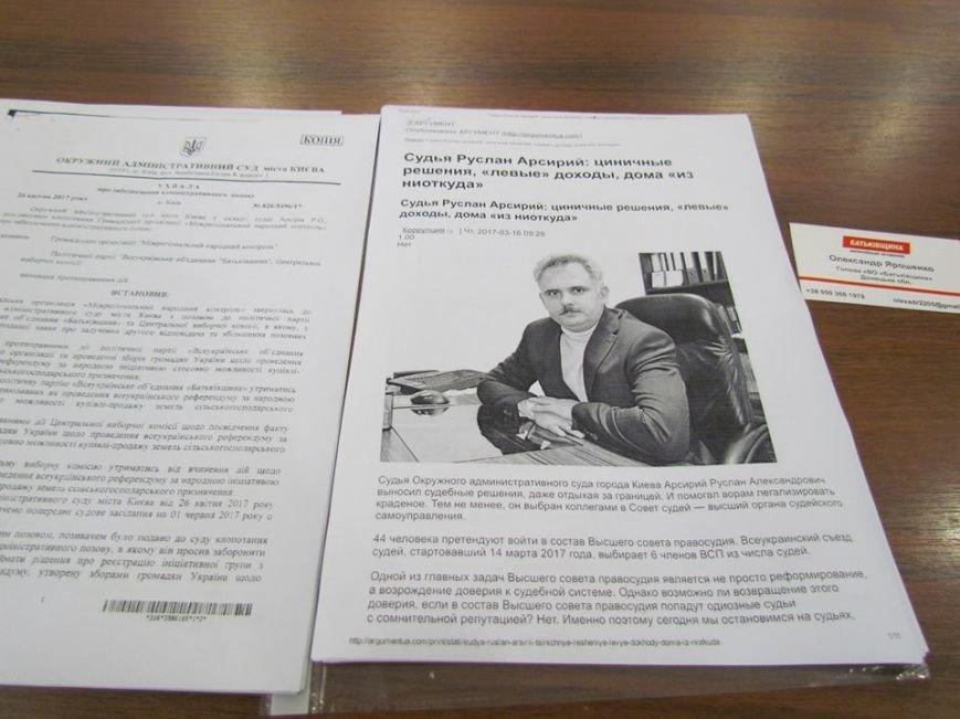 """""""Батькiвщина"""" инициирует проведение Всеукраинского референдума по земельному вопросу, фото-2"""