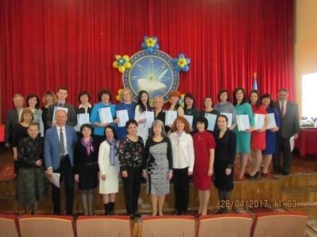 Кременчугские учителя стали лауреатами Всеукраинского конкурса «Учитель года - 2017», фото-1