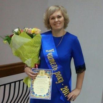 Кременчугские учителя стали лауреатами Всеукраинского конкурса «Учитель года - 2017», фото-2