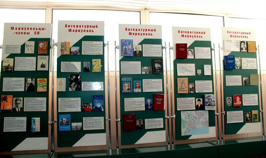 Прошлое и настоящее мариупольской литературы (ФОТО), фото-6