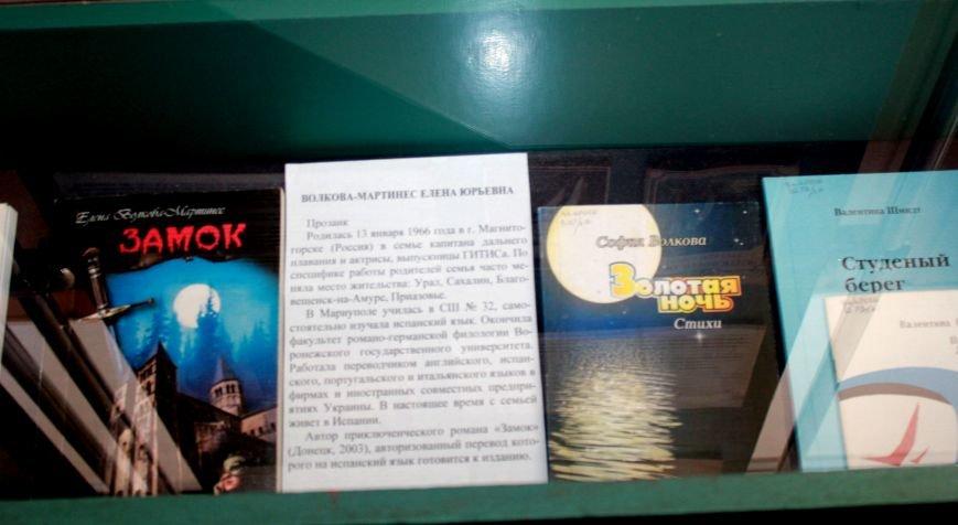 Прошлое и настоящее мариупольской литературы (ФОТО), фото-7