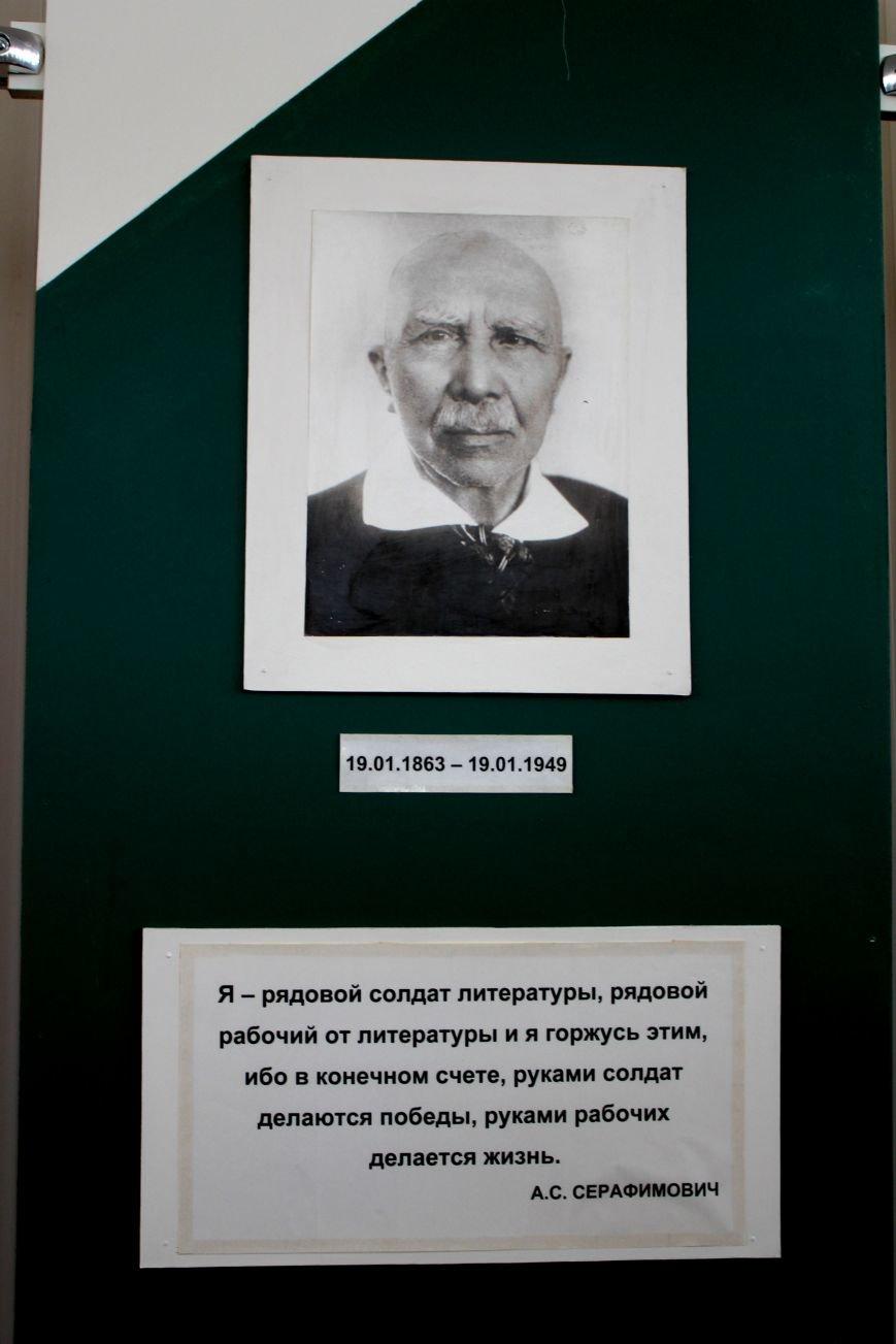 Прошлое и настоящее мариупольской литературы (ФОТО), фото-8