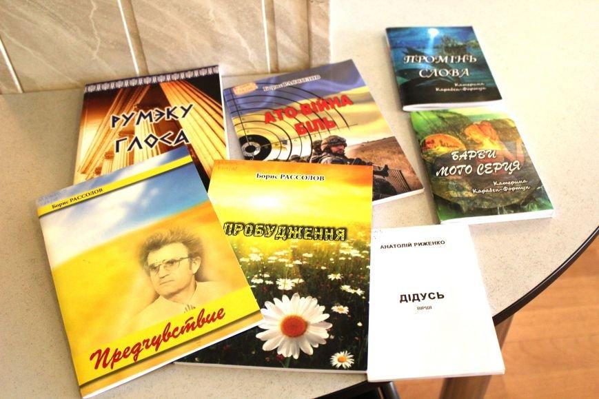 Прошлое и настоящее мариупольской литературы (ФОТО), фото-2