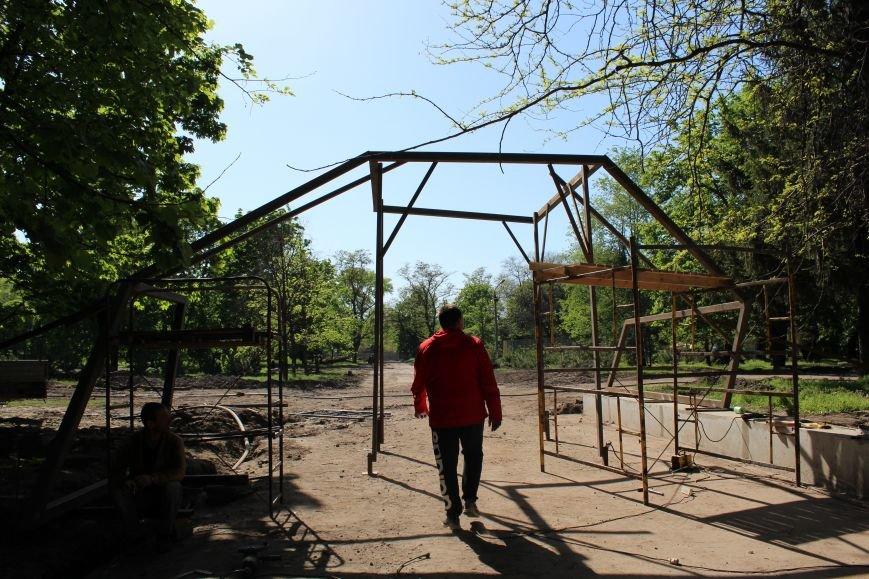 «Незримые» работы в парке Каменского завершаются, фото-11