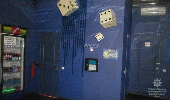 """Супруги из Каменского сымитировали разбойное нападение на """"Национальную лотерею"""", фото-4"""