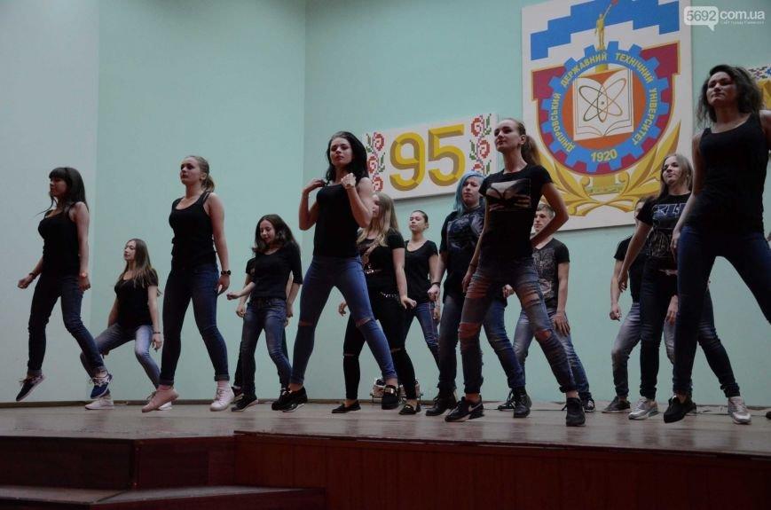 """В Каменском показали танцевальное шоу """"I can dance"""", фото-2"""